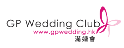 GP Wedding Club 籌備婚禮第一站