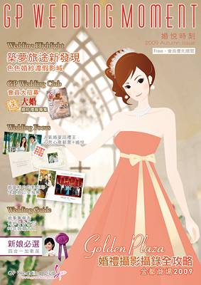 2009 Autumn Issue