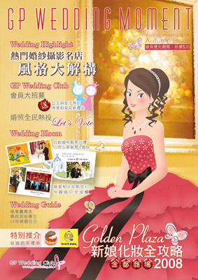 2008 Autumn Issue
