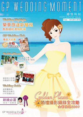 2009 Summer Issue
